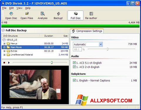スクリーンショット DVD Shrink Windows XP版