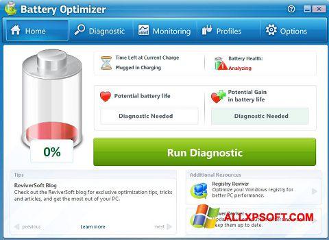 スクリーンショット Battery Optimizer Windows XP版