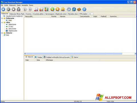 スクリーンショット Free Download Manager Windows XP版