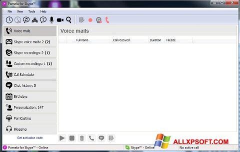 スクリーンショット Pamela for Skype Windows XP版