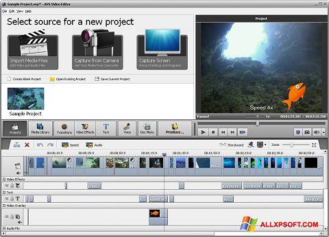 スクリーンショット AVS Video Editor Windows XP版