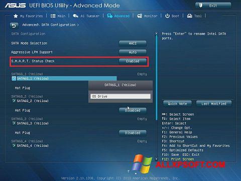 スクリーンショット ASUS Update Windows XP版