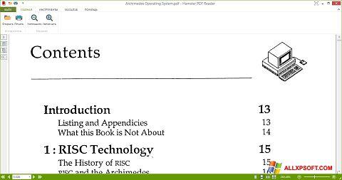 スクリーンショット Hamster PDF Reader Windows XP版