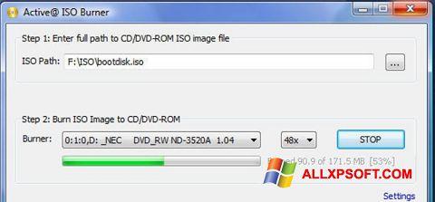 スクリーンショット ISO Burner Windows XP版