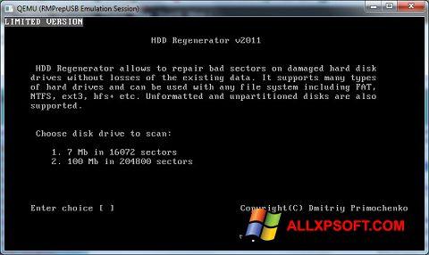 スクリーンショット HDD Regenerator Windows XP版