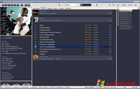 スクリーンショット Foobar2000 Windows XP版