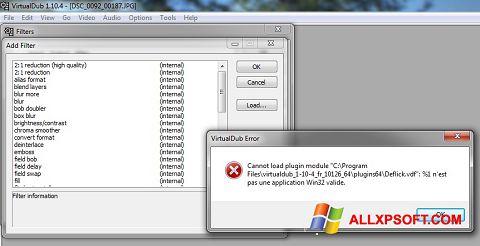 スクリーンショット VirtualDub Windows XP版