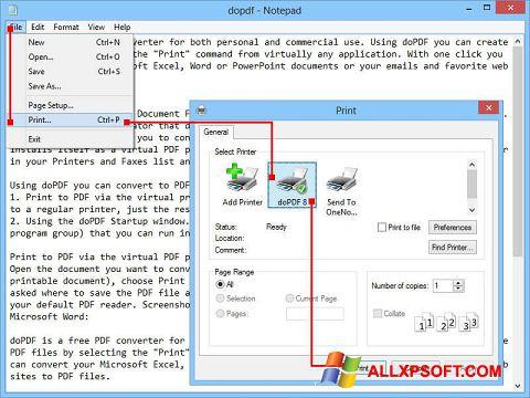 スクリーンショット doPDF Windows XP版