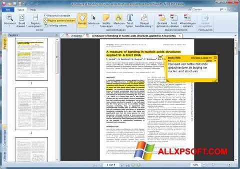 スクリーンショット Nitro PDF Reader Windows XP版