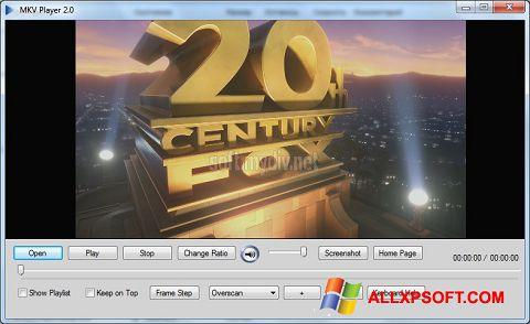 スクリーンショット MKV Player Windows XP版