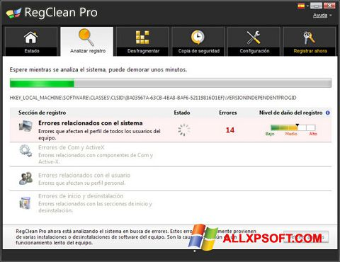スクリーンショット RegClean Pro Windows XP版