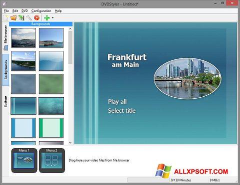 スクリーンショット DVDStyler Windows XP版