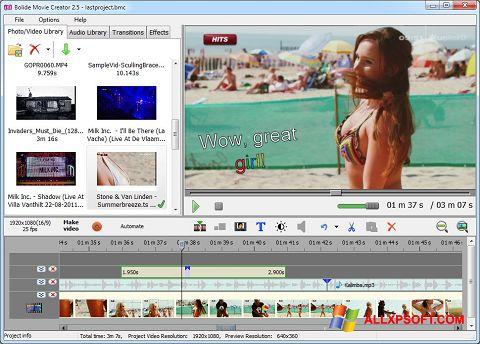 スクリーンショット Bolide Movie Creator Windows XP版