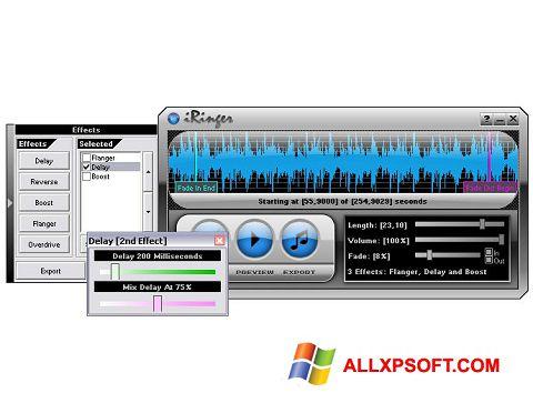 スクリーンショット iRinger Windows XP版