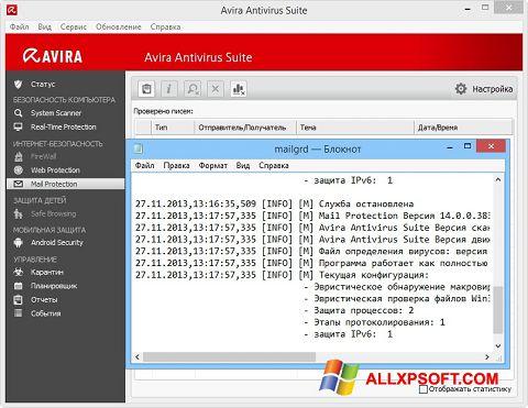 スクリーンショット Avira Windows XP版