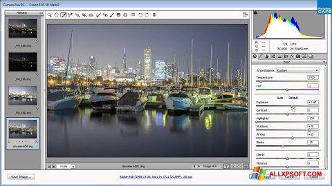 スクリーンショット Adobe Camera Raw Windows XP版