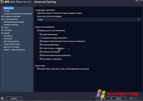 スクリーンショット AVG Windows XP版