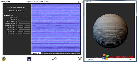 スクリーンショット CrazyBump Windows XP版