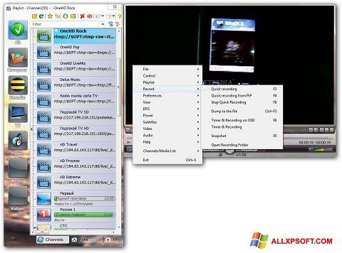skype xp 版