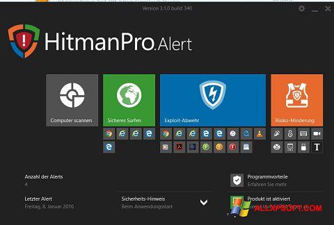 スクリーンショット HitmanPro Windows XP版