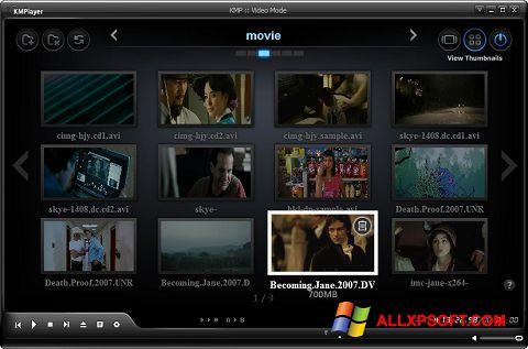 スクリーンショット KMPlayer Windows XP版