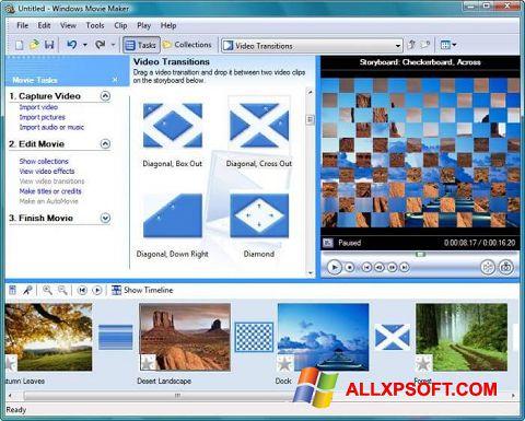 スクリーンショット Windows Movie Maker Windows XP版