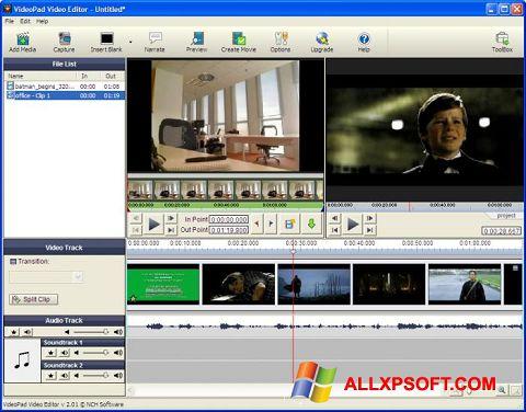 スクリーンショット VideoPad Video Editor Windows XP版