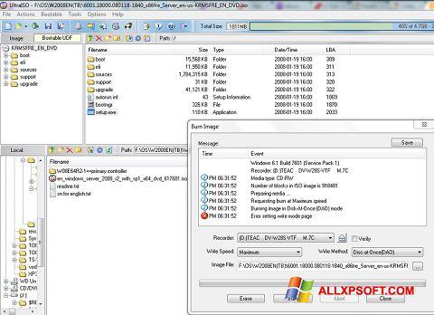 スクリーンショット UltraISO Windows XP版