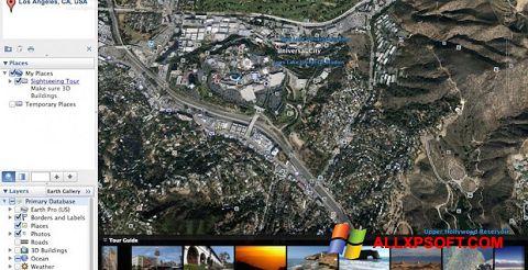 スクリーンショット Google Earth Pro Windows XP版