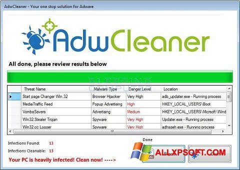 スクリーンショット AdwCleaner Windows XP版