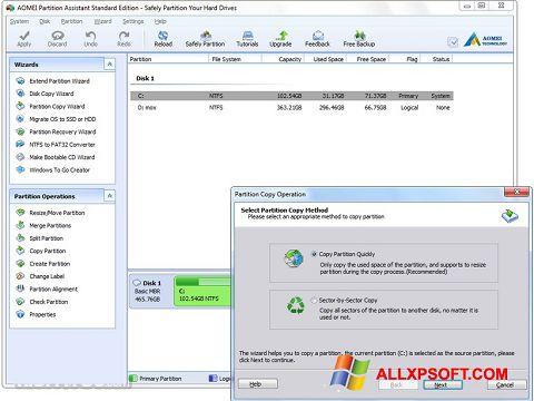 スクリーンショット AOMEI Partition Assistant Windows XP版
