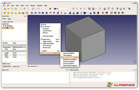 スクリーンショット FreeCAD Windows XP版