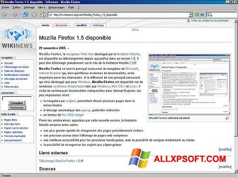 スクリーンショット Mozilla Firefox Windows XP版