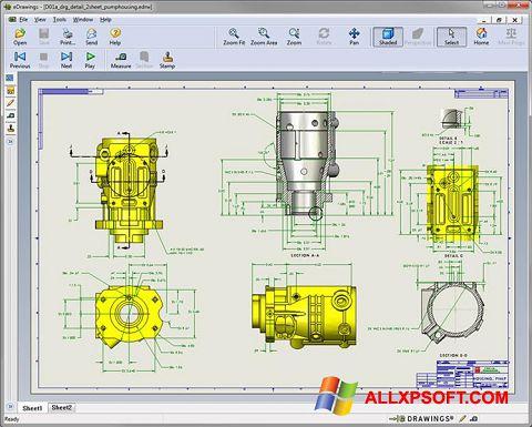 スクリーンショット SolidWorks Viewer Windows XP版