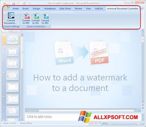 スクリーンショット Microsoft PowerPoint Windows XP版