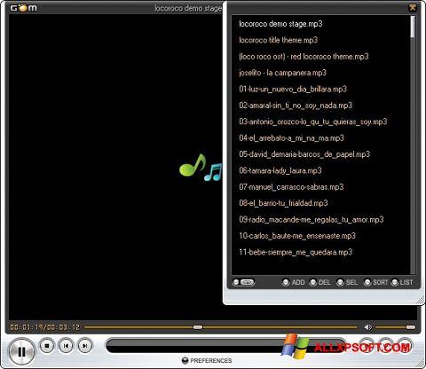 スクリーンショット GOM Player Windows XP版