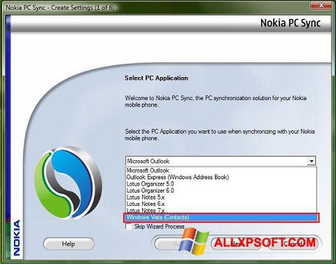 スクリーンショット Nokia PC Suite Windows XP版