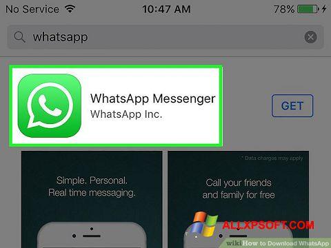 スクリーンショット WhatsApp Windows XP版