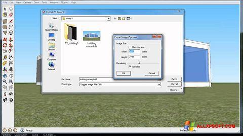 スクリーンショット Google SketchUp Windows XP版