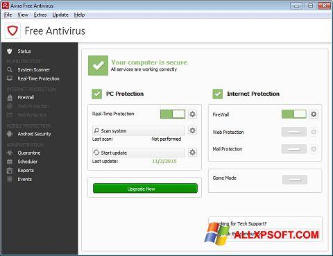スクリーンショット Avira Free Antivirus Windows XP版