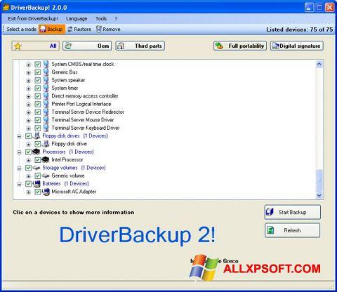 スクリーンショット Driver Backup Windows XP版