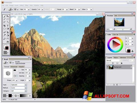 スクリーンショット Artweaver Windows XP版