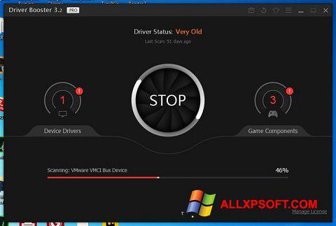 スクリーンショット Driver Booster Windows XP版