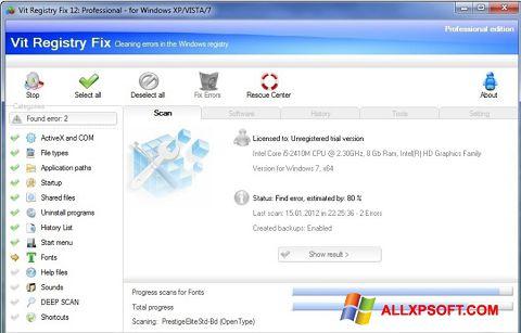 スクリーンショット Vit Registry Fix Windows XP版