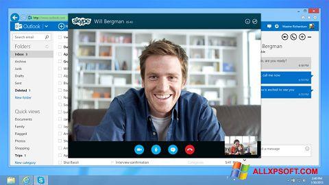 スクリーンショット Skype Windows XP版