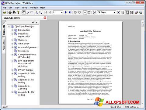 スクリーンショット WinDjView Windows XP版