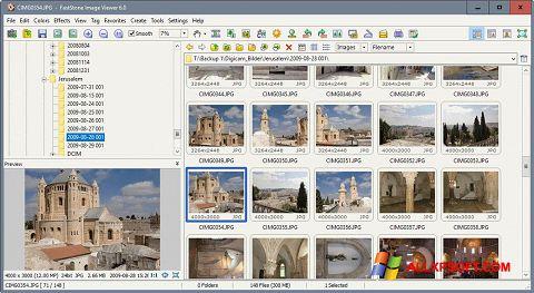 スクリーンショット FastStone Image Viewer Windows XP版