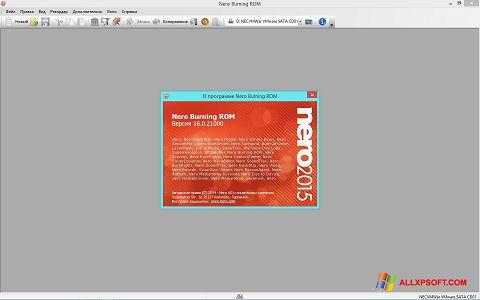 スクリーンショット Nero Windows XP版
