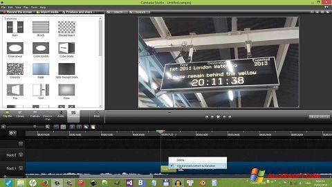 スクリーンショット Camtasia Studio Windows XP版