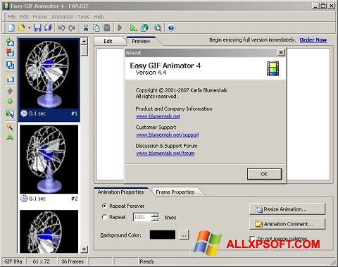 スクリーンショット Easy GIF Animator Windows XP版